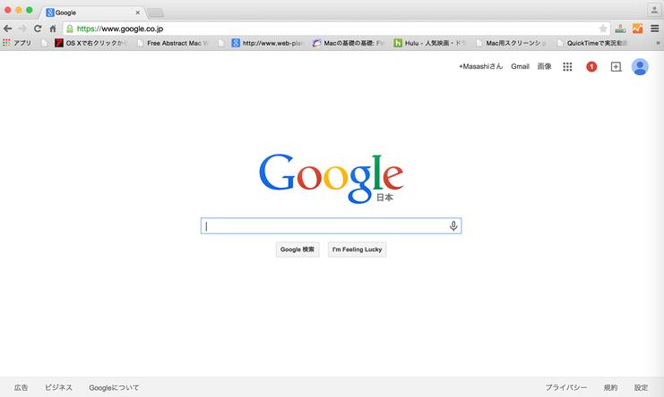 Qパソコンでスマホ版Googleの検索順位を調べる方法を教えて