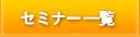 �祉����筝�Η