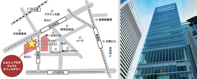 社団法人 全日本SEO協会 大阪本部地図