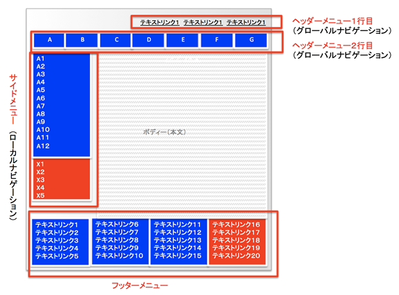 layout2.png