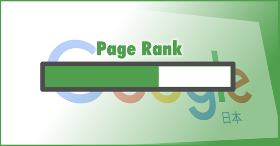 pagerank.png